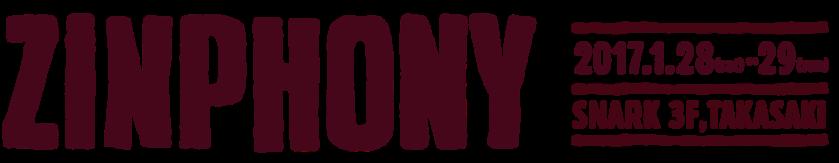 zinphony_1